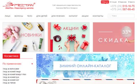 meitan-belarus-by