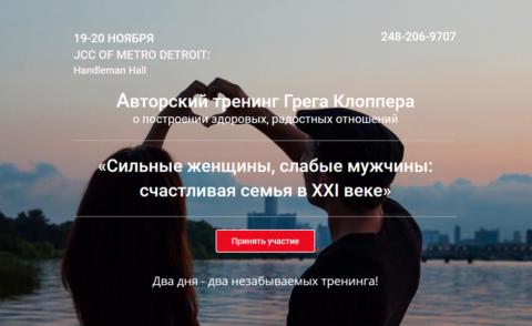 detroit_980