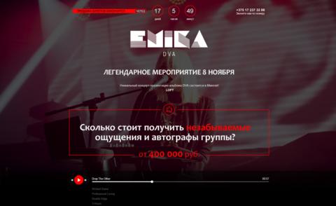 emika_980